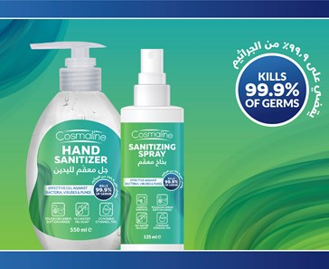 COSMALINE LAUNCHES ANTI-MICROBIAL SANITIZER LINE